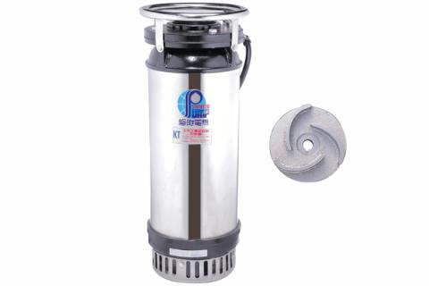 Submersible Construction Pump, KT-1032H